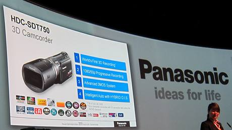 Hlaqvní parametry nové 3D videokamery Panasonic HDC-SDT750