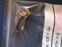 Klíče od domu muže, jehož vraždu si objednala vlastní matka