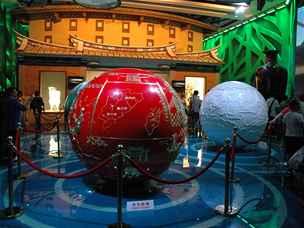 2 - Všeobecná světová výstava EXPO 2010