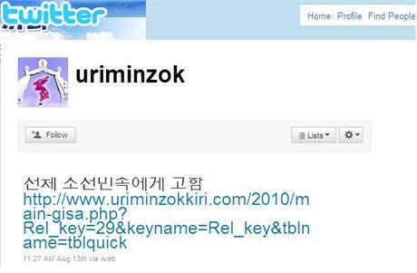 Účet KLDR na Twitteru