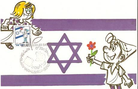 Postavička Šrulika na izraelské pohlednici
