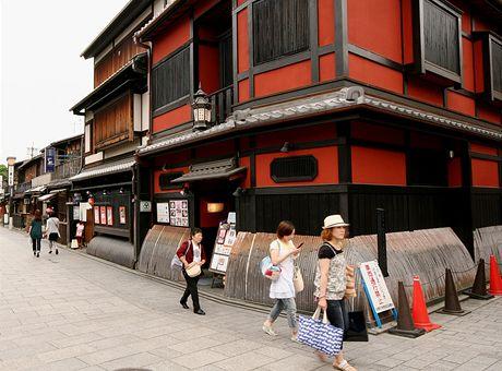 Gion je tradiční čtvrť, kde se zachovaly původní domy