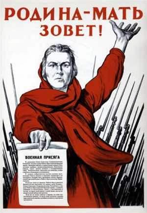 Mateřská postava Sovětské vlasti na propagandistickém plakátu z Velké vlastenecké války.