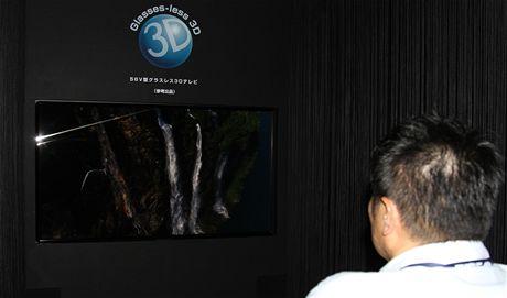 První 3D televize, která nepotřebuje brýle _ Toshiba GL1