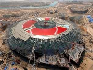 Ferrari World Park - výstavba 2