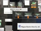 CEATEC 2010 - Nippon Electric Glass - fima vyrábějící displeje pro aktivní 3D brýle