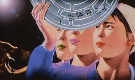 Z historie Noci reklamožroutů ve světě (plakát k čínské verzi)