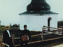 Původní, již zbořená zvonice z 19 století.