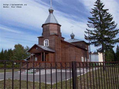 Kostel v Mirném zavěcený Archandělu Michaelovi