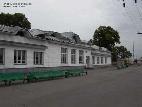 Železniční stanice Pleseckaja