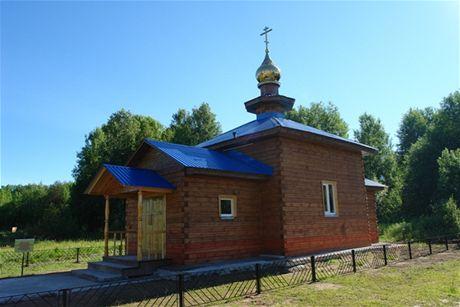 Kaple sv. Jiří, patrona vojáků