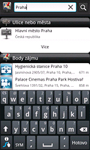 Displej HTC Desire HD (gps)