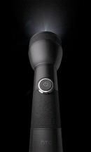 Displej HTC Desire HD (světlo)
