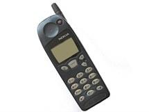 Historičtí víťezové mobilu roku