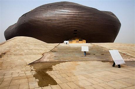 Objekt městského muzea není ještě zcela dokončen