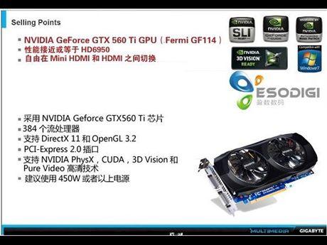 GeForce GTX 560 Ti 1000MHz