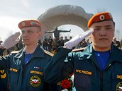 Pietn� akce k 25. v�ro�� hav�rie v �ernobylu v Moskv�. (26. dubna 2011)