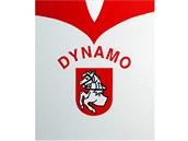 Klub se tak jmenoval před 50 lety. Přesto se dodnes používá při skandování. V jeho barvách Pardubice získaly také svou první medaili v lize - bronz 1960.