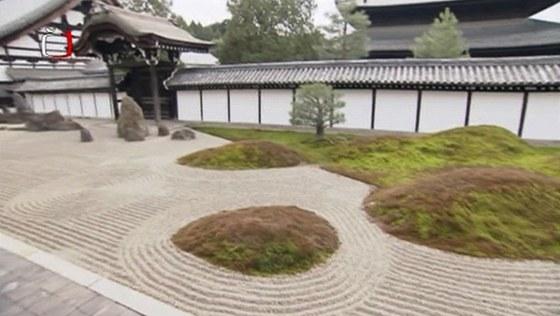 Zahrady paláců, Kjóto, Mirei Shigemori