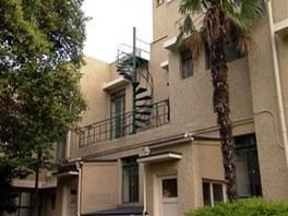 Nájemní dům pro zaměstnance firmy Rising Sun Company v Jokohamě