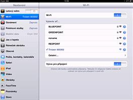 Elgato Tivizen - screnshot - wifi