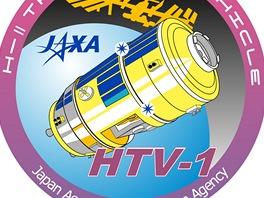 HTV 1