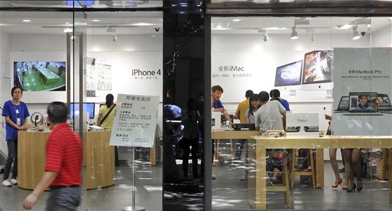 Falešný obchod Apple