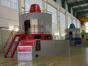 Generátorová hala elektrárny obsahuje čtyři generátory o max. výkonu 4 x 91 MW