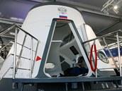 Návratová kapsle připravované ruské lodě známé zatím pod názvem Rus. Všimněte