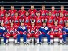 Hokejisté ruského týmu Lokomotiv Jaroslavl