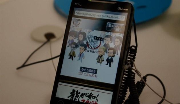 Mobilní hry a aplikace na Tokyo Game Show 2011 - mobilní verze značky Yakuza