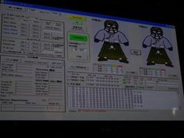 Helma se senzory pro bojová umění - obslužný software