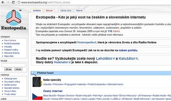Exotopedia.org