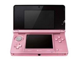 Růžové Nintendo 3DS