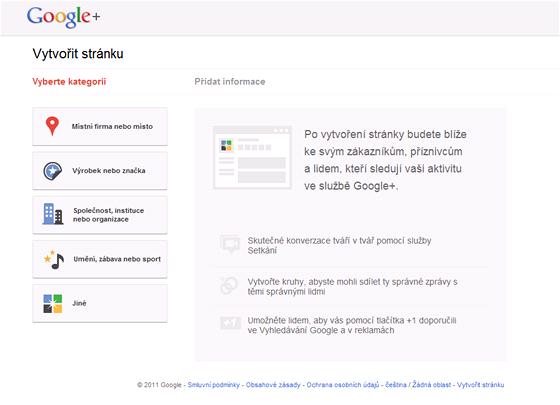 Vytvořit stránku na Google Plus - výběr typu organizace