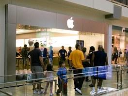 Apple Store, Galleria, Houston