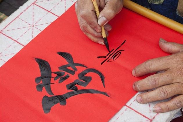 Umělec tvoří kaligrafii v hanojském Chrámu literatury