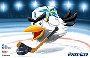 Podívejte se na kompletní program MS v hokeji 2012