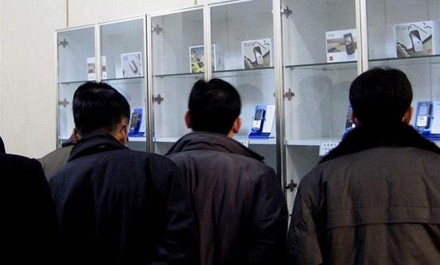 Severní Korea se do�kala 3G sít� - Od poloviny prosince b�í i v komunistické