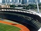 Stadion Charléty je ve 13. pařížském obvodu, financovalo jej město.