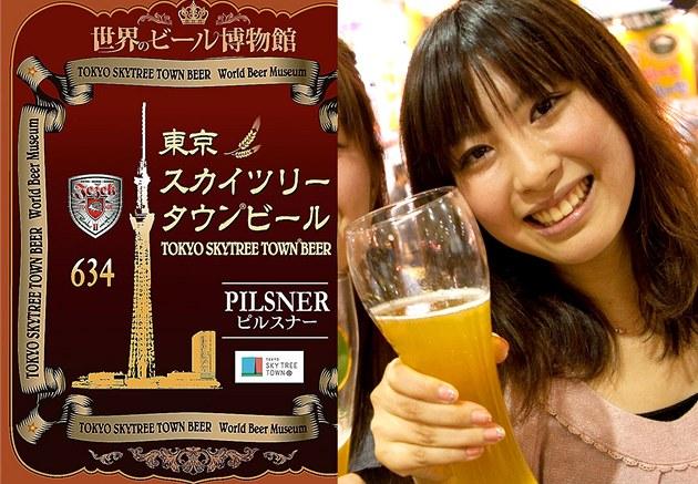 Jihlavský pivovar posílá tradiční desítku a osmnáctku do japonského Tokia. Pivo