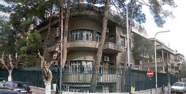�eská ambasáda v Dama�ku na archivním snímku