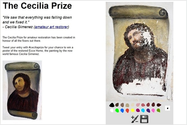 The Cecilia Prize