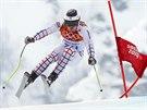 �esk� ly�a� Ond�ej Bank na trati olympijsk�ho superob��ho slalomu. (16. �nora 2014)