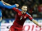 USMĚVAVÉ LEDADLO. Pavel Kadeřábek slaví gól proti Islandu.