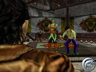 Shenmue 2