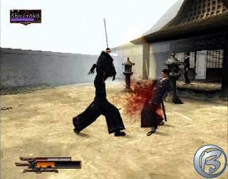 Way of the Samurai