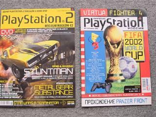 Srovnání magazínů věnovaných platformě PS2