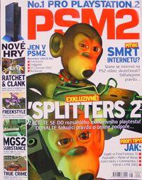 PSM2 no.7