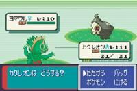 Pokémon Advance